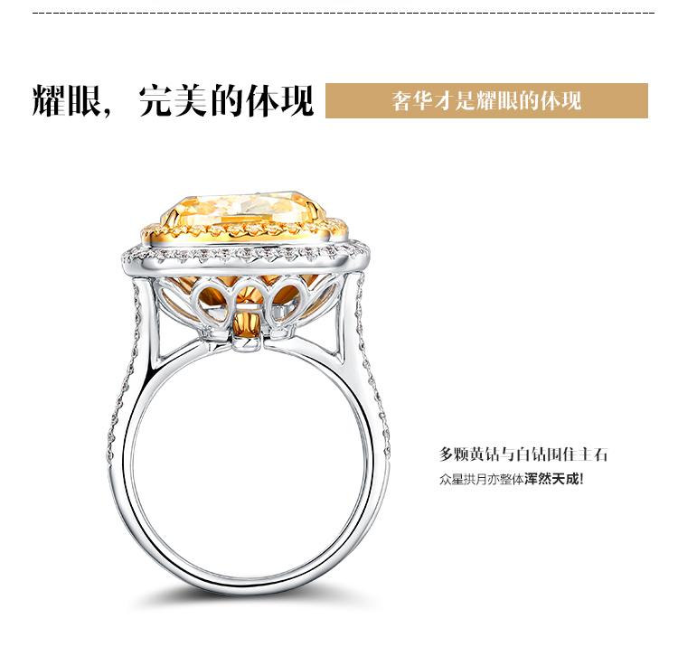 款号:klrw029160 材质:18k金 石类:天然钻石 主石形状:枕型 石重:主石