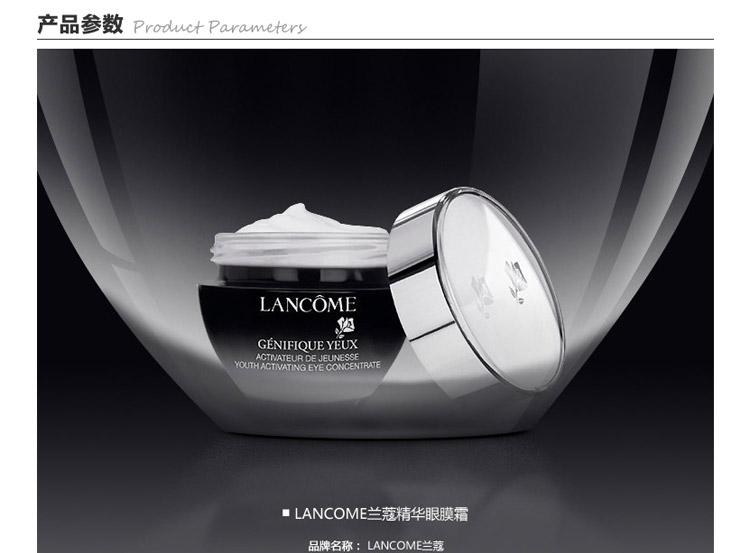 Lancome/兰蔻全新精华肌底眼霜15ML