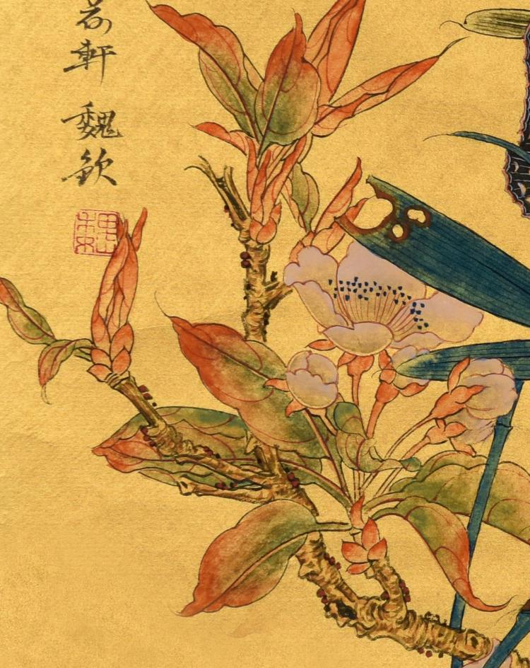 魏钦 金纸蝴蝶 工笔花鸟