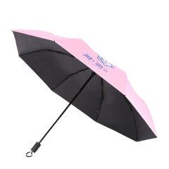 MISS RAIN/MISS RAIN 麻吉猫跨界款 可爱萌系卡通图案三折黑胶防晒晴雨伞 蓝色图片