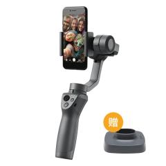 DJI大疆 灵眸  Osmo Mobile2 2代防抖手持稳定器 手机云台图片