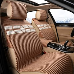 pinganzhe 汽车新款通用夏季冰丝座垫 汽车夏季冰丝凉垫 汽车夏季凉垫图片
