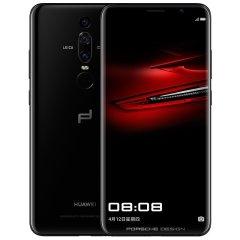 华为 HUAWEI Mate RS 保时捷设计全网通版6G+256G/512G 玄黑色 移动联通电信4G手机 双卡双待图片