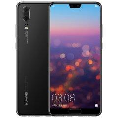 华为 HUAWEI P20 EML-AL00  6+64GB 全网通4G手机 双卡双待图片