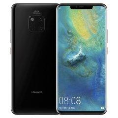 【四周内发货】HUAWEI/华为 Mate20Pro 6GB+128GB 全网通4G手机图片