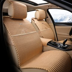pinganzhe  汽车新款冰丝座垫  汽车夏季通用冰丝凉垫图片