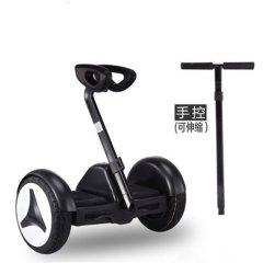 龙吟电动智能平衡车双轮儿童 成人代步车双控带手扶杆体感平衡车   X7图片