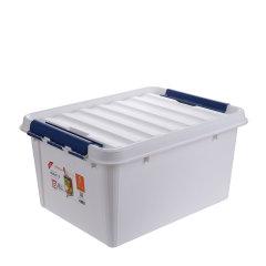 利快SmartStore瑞典原装进口彩色收纳箱储物盒整理箱大容量 31   食品级材质 环保   坚固耐用   承重100kg图片