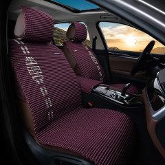 pinganzhe  汽车夏季冰丝手编座垫 汽车夏季通用手编凉垫图片