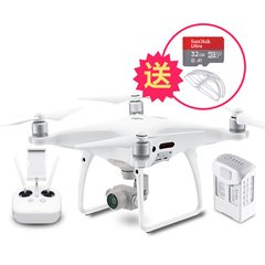 DJI/大疆 无人机 精灵Phantom 4 Advanced 4K专业智能超清航拍无人机 高亮屏遥控【圣诞活动,下单立减12.25元】图片