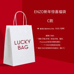 ENZO/ENZO2018年超值福袋【限时限量】图片
