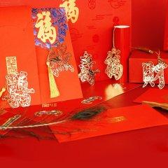Prin Kung's Mansion/恭王府X开物集福禄寿喜财纯铜书签图片
