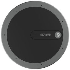 iFLYTEK/科大讯飞 讯飞听见录音转写机器人 声源定位专业高清降噪远距无损录音图片