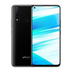 vivo Z5x 极点全面屏超广角AI三摄骁龙710处理器 4G全网通手机【新品】图片
