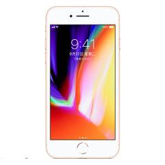 APPLE/苹果 iPhone 8 (A1863)   双面玻璃 无线充电 视网膜显示屏  移动联通电信 全网通4G手机【12期分期免息 原封国行正品】图片