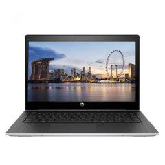 HP/惠普 Probook 430G5 双核 13.3英寸 i3-7100U 4G/8G 500G 指纹识别 轻薄笔记本 赠惠普原装包鼠图片