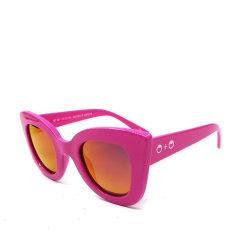 Sons+Daughters/尚儿多 加拿大儿童墨镜宝宝眼镜太阳镜防紫外线男童女童CAT - CAT图片
