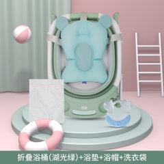 KISSOGNO KIDS/绮眠宝贝 宝宝折叠浴桶 大号新生儿童洗澡桶小孩婴儿洗澡浴盆超大坐躺图片