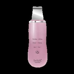 belulu超声波铲皮机洁面仪毛孔清洁器电动去黑头美容仪洗脸神器图片
