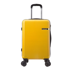 ROCKLAND/洛克兰 新款行李箱-HARP VOX PC/ABS 中性款式 TSA海关锁 登机箱旅行箱图片