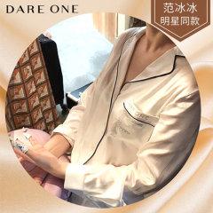 范冰冰同款DARE ONE/DARE ONE,分类:女睡衣/家居服 时尚真丝睡衣女桑蚕丝经典纯色长衬衫睡裙家居服图片
