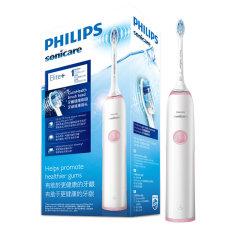 Philips/飞利浦 电动牙刷 HX3226系列 成人声波震动 情侣牙刷 (自带刷头*2) 智能净白 牙龈呵护图片