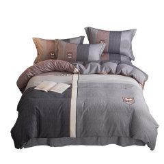 MY SIDE 秋冬新品 保暖磨毛 100%棉被套床单床上用品 全棉生态磨毛四件套图片