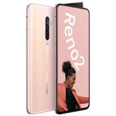 OPPO Reno2 4800万变焦四摄 视频防抖 6.5英寸阳光护眼全面屏 8GB+128GB拍照游戏智能手机【顺丰发货】图片