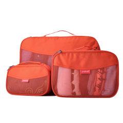 pack all旅行收纳包防水行李箱分装内衣整理袋男女士出差便捷衣物收纳袋 橙色图片