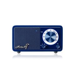 SANGEAN/山进 莫扎特 复古迷你收音机便携式蓝牙小音箱低音炮音响家用小型户外无线大音量充电式调频半导体图片