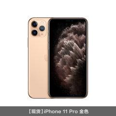 Apple/苹果 iPhone 11 Pro 移动联通电信4G手机 双卡双待【 授权正品,顺丰包邮 】图片