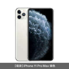 Apple/苹果 iPhone 11 Pro Max 移动联通电信4G手机 双卡双待【 授权正品,顺丰包邮 】图片