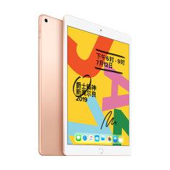 Apple/苹果 iPad 平板电脑 2019年新款10.2英寸第七代 无线局域网机型/iPadOS系统/Retina显示屏【 授权正品,顺丰包邮 】图片