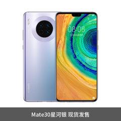 HUAWEI/华为 Mate 30 8GB+128GB 4G全网通版手机 双卡双待图片