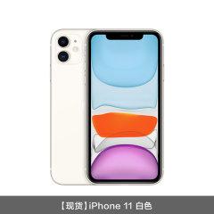 Apple/苹果 iPhone 11 移动联通电信4G手机 双卡双待【 授权正品,顺丰包邮 】图片