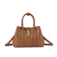 【赠精美丝巾】Emini House/伊米妮女士包新款牛皮高级感包包时尚小众品牌轻奢斜挎手提单肩包图片
