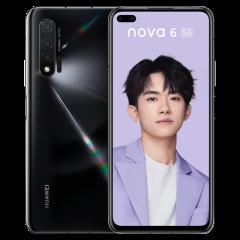 HUAWEI/华为 nova 6 5G 全网通 手机 双卡双待图片