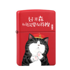 吾皇万睡联名款芝宝原装哑漆彩印zippo防风打火机图片