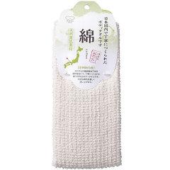日本进口搓澡巾 男女长条搓背浴擦  利快marna沐浴按摩长巾 【满足不同人的需求】图片
