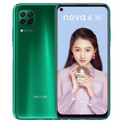 HUAWEI/华为 nova 6 SE 全网通手机 双卡双待图片
