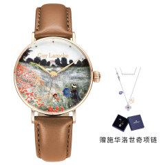 Guy Laroche/姬龙雪手表 Art Watches (Special Edition)系列 法国腕表 莫奈艺术博物馆官方授权艺术腕表图片