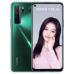 HUAWEI/华为 nova 7 SE 5G 麒麟820 5G SoC芯片 全网通手机【顺丰包邮】图片