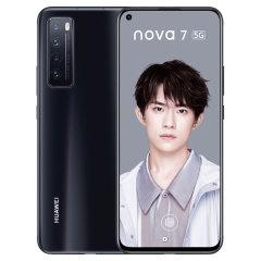 HUAWEI/华为 nova 7 5G SoC芯片 全网通 5G手机【顺丰包邮】图片