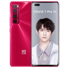 HUAWEI/华为 nova 7 Pro 5G SoC芯片 全网通 5G手机【顺丰包邮】图片