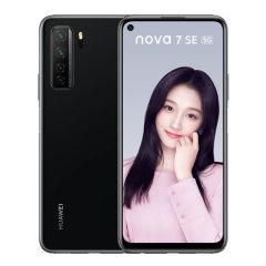 HUAWEI nova 7 SE 5G 6400万高清四摄 40W超级快充 麒麟820 5G SoC芯片  全网通版图片