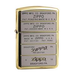 zippo限量版纯铜加厚盔甲双面五代底部标志煤油打火机图片