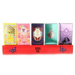 【热卖礼盒】Anna sui/安娜苏经典系列女士香水迷你组合礼品礼盒4ml*5国内现货图片