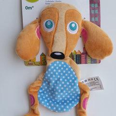 【母婴】瑞士Oops婴幼儿宝宝 安抚 午睡布偶 玩偶玩具图片