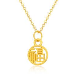 ZOCAI/佐卡伊 【福】黄金足金吊坠3D硬金字牌吊坠约0.2g图片