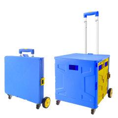 QUEES/乔氏 汽车后备箱收纳储物箱  拉杆万向滚轮 多功能可折叠  中号45L图片